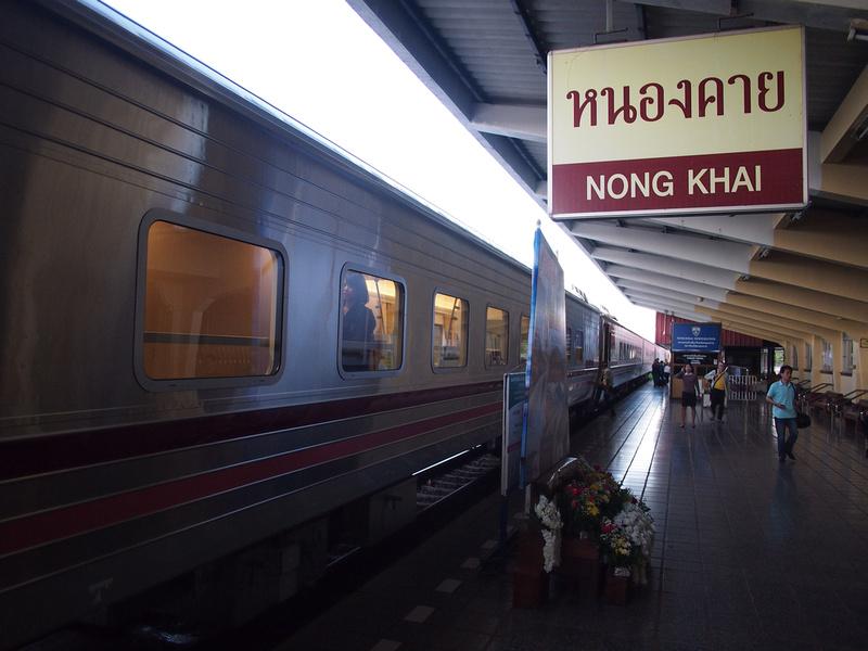Train at Nong Khai