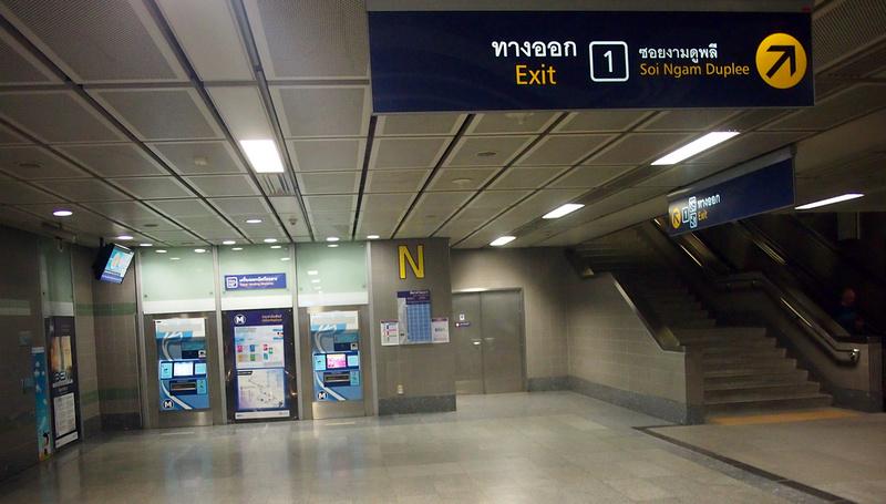 Exit 1 for Soi Ngam Dupli