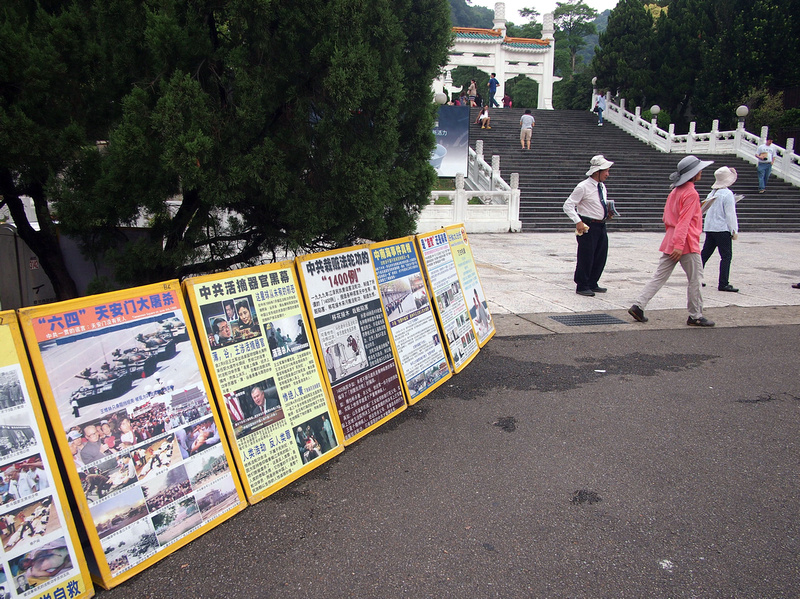 Falong Gong and Tiananmen Square massacre information