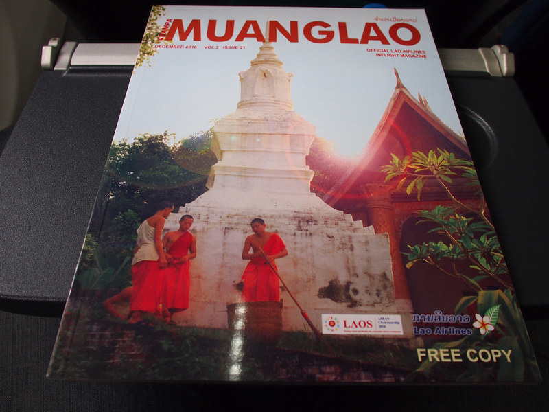 Lao Airlines inflight magazine - Champa Muanglao