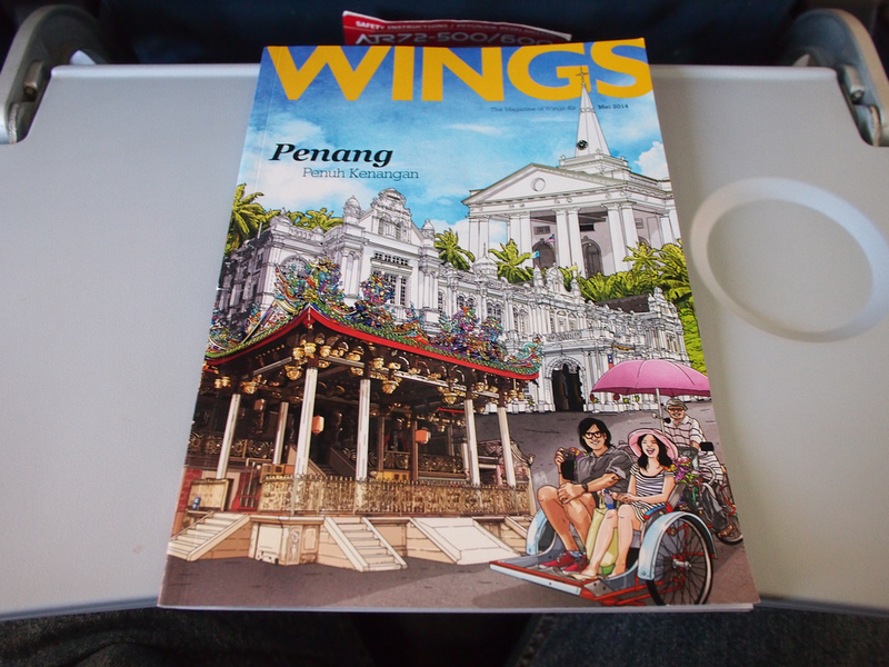 Wings Air Inflight Magazine