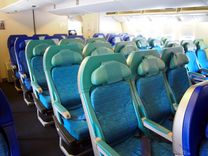 Cathay Pacific Seats