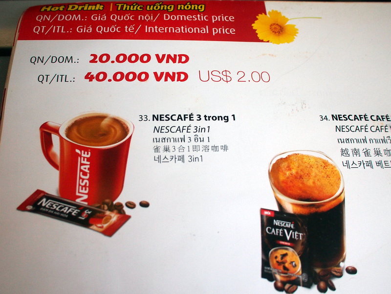 Dual-price coffee