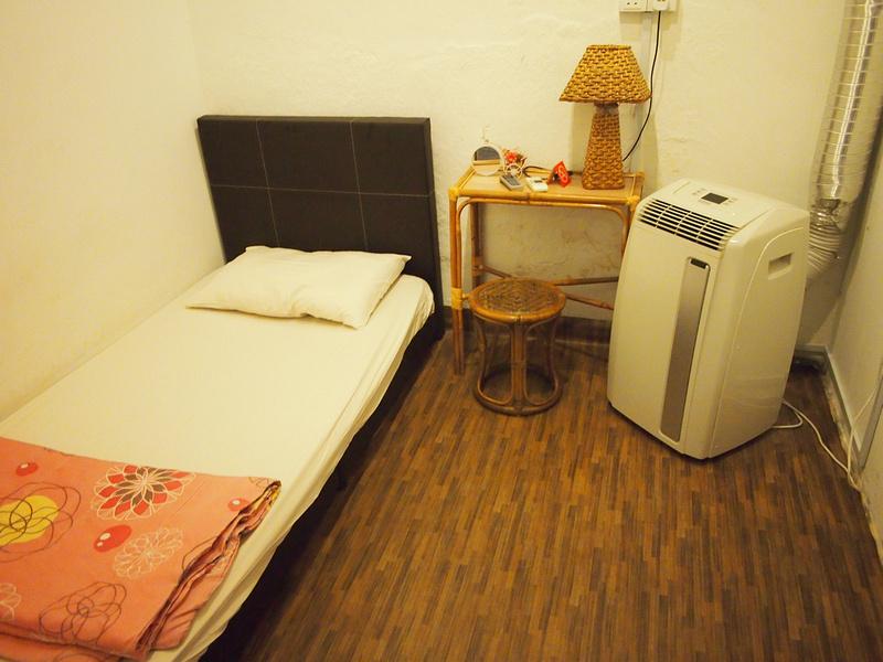 Muntri House private room