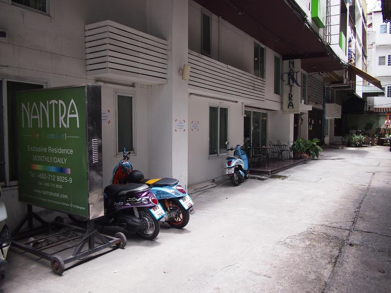 Nantra De Comfort Hotel, Bangkok - Thailand