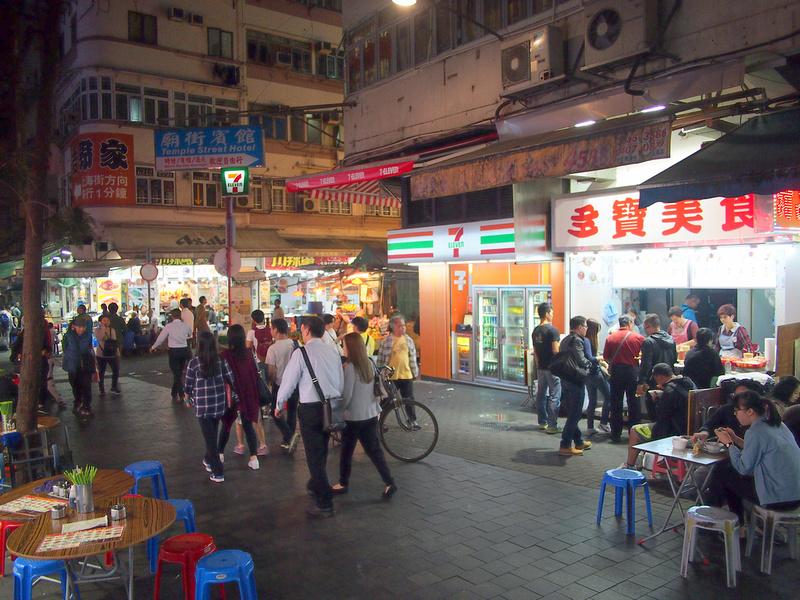 Stinky Tofu outside Temple Street Hotel