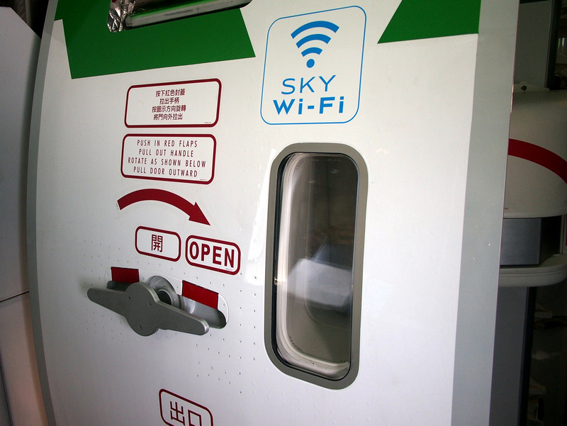 Sky Wi-Fi - EVA Air