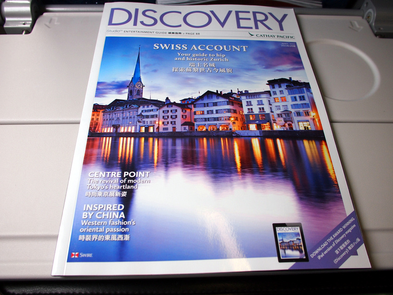 Cathay Pacific inflight magazine April 2015