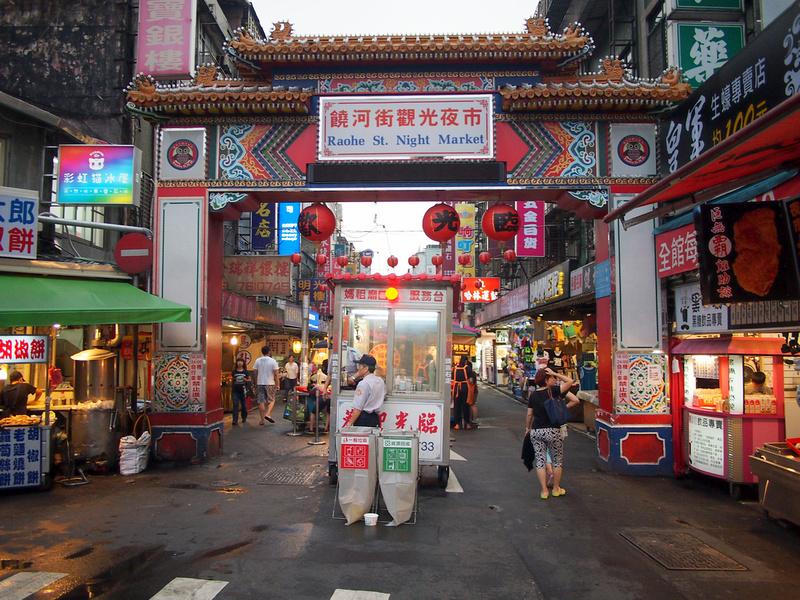 Night Market - Taipei