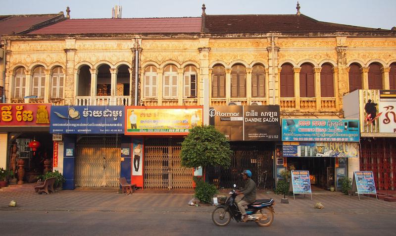 Colonial Battambang