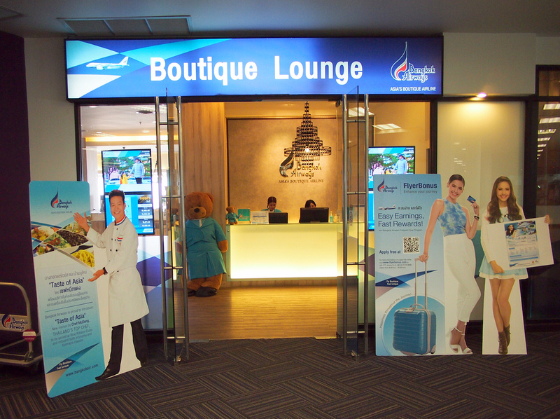 Boutique Lounge