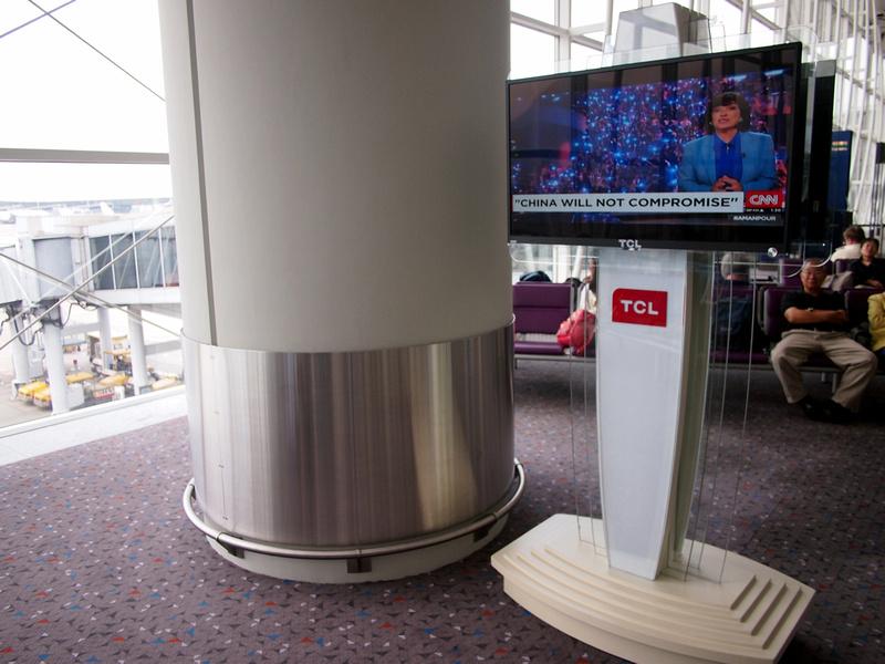 News at Hong Kong International Airport