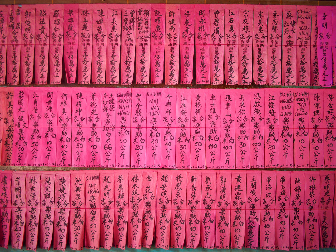 Thien Hau Temple donor names