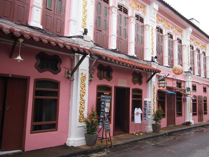 Phuket Town - Phuket Thailand