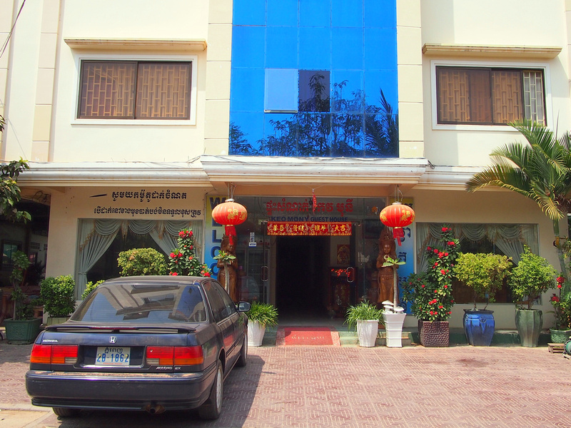 Keo Mony Guest House entrance