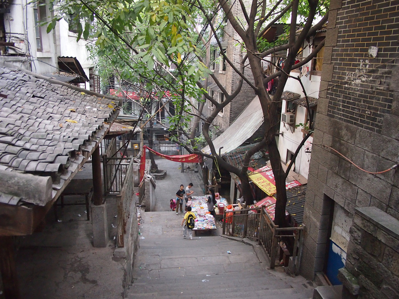 Lower Hongxue Lane - Chongqing