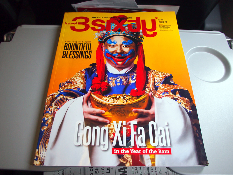 AirAsia inflight magazine