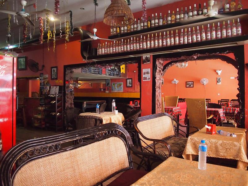 Longlin House I Bar