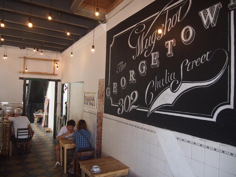 Mugshot Cafe: Georgetown - Penang